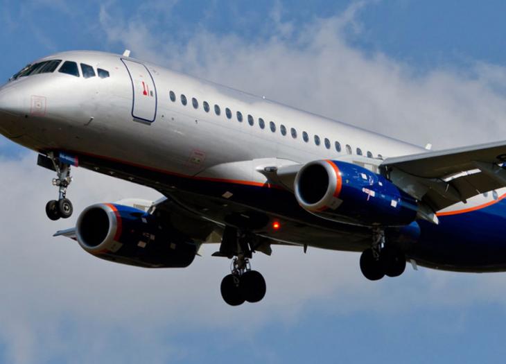 Flight Inventory Management System